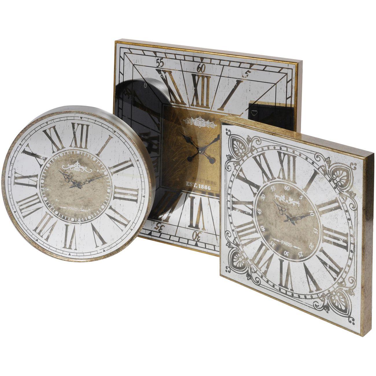 Vienna Antique Mirrored Wall Clock