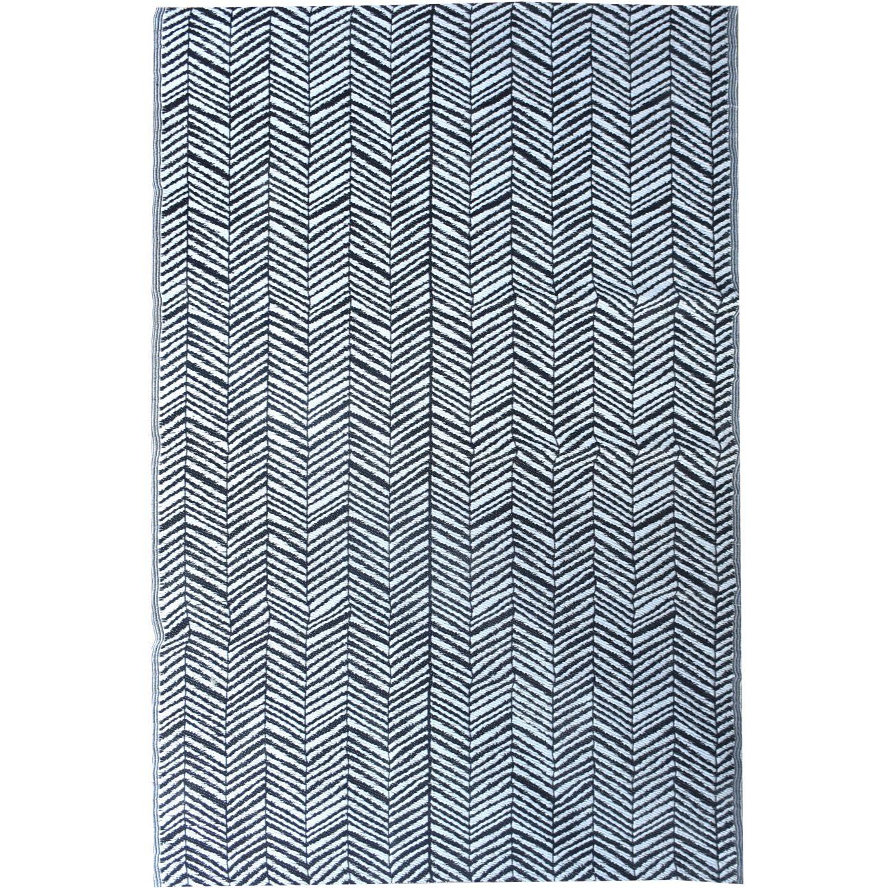 Birlad Ivory & Charcoal Pattern 160x230cm Polypropylene Rug thumbnail