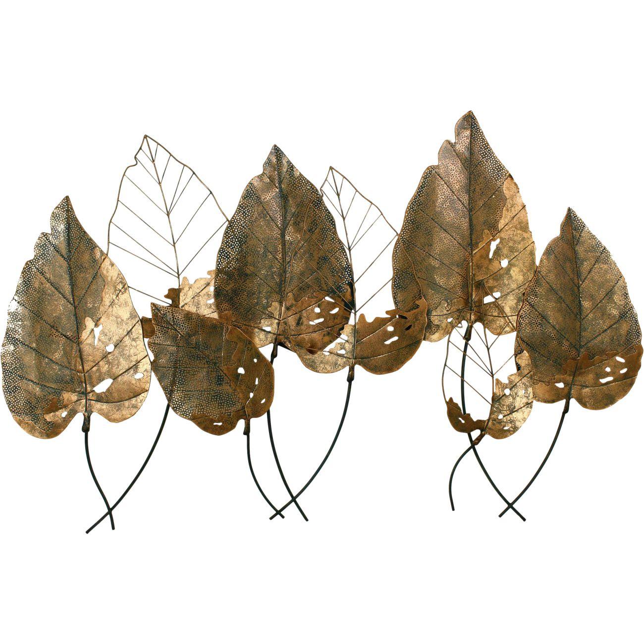 Helena Copper Leaf Wall Plaque thumbnail